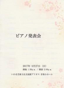 発表会 001 (2)